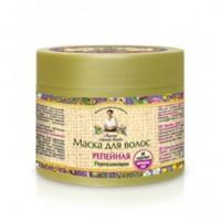 Lopúchová maska na vlasy s posilňujúcimi účinkami (300ml)