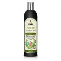 Tradičný sibírsky šampón na vlasy č.2 – regenerujúci
