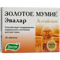Evalar - 100% čisté zlaté MUMIO (20 tabliet po 0,2 g)