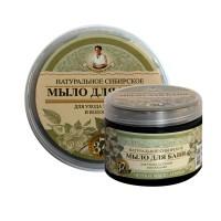 Husté prírodné bylinné mydlo na telo aj vlasy (500ml)