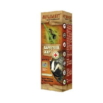 Muravivit - masážny krém s jazvečím tukom 70g