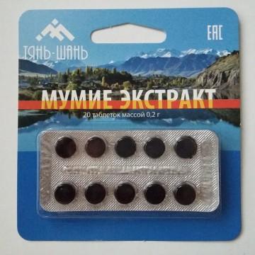 Kirgizské čisté MUMIO - 20 tabliet po 200mg