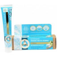 Organická zubná pasta - so soľou Rapa 75ml