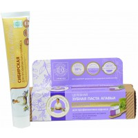 Organická zubná pasta - antibakteriálna babička Agafia 75ml