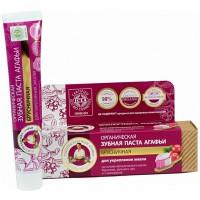 Organická zubná pasta - brusnicová 75ml