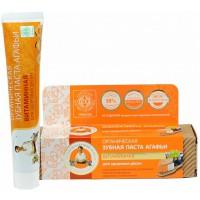 Organická vitamínová zubná pasta babička Agafia (75ml)
