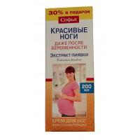 Sofia - Kozmetický krém s extraktom z pijavíc (200ml)
