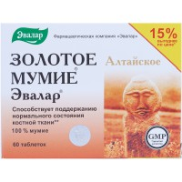 Evalar Altajské zlaté MUMIO - 60 tabliet po 200mg