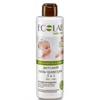 Detský šampón na telo aj vlasy 2v1 pre novorodencov 0+