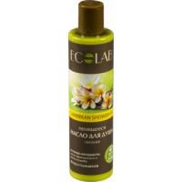 Sprchový výživný olej Karibik 250ml
