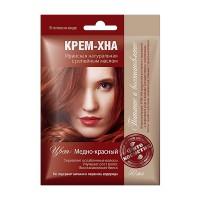 Krémová Henna Medeno-červená s lopúchovým olejom 50ml