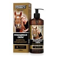 Konská sila - Šampón a kondicionér s kolagénom a lanolínom