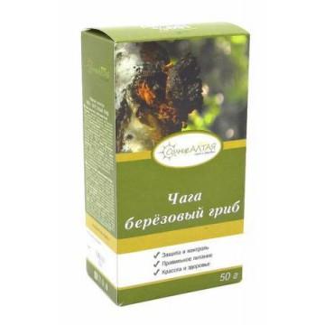 Sypaný bylinný čaj čaga - ryšavec šikmý 50g