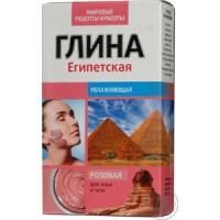 Ružový Egyptský íl na pleť a telo - hydratačný