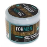 Prírodné mydlo pre mužov 3v1 - Starostlivosť o telo, vlasy a jemné holenie 450g
