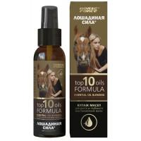 Konská sila - Zmes top 10 olejov na rast a hĺbkovú regeneráciu vlasov