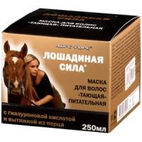 Konská sila - Výživná maska na vlasy Ultra aktivátor rastu s extraktom papriky a kyselinou hyalurónovou