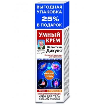 https://www.bioplaneta.sk/2576-thickbox/chytry-krem-valentina-dikula-na-klby-mumio-a-vceli-jed-125ml.jpg