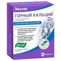 Evalar Horský vápnik s vitamínom D3 a múmiom